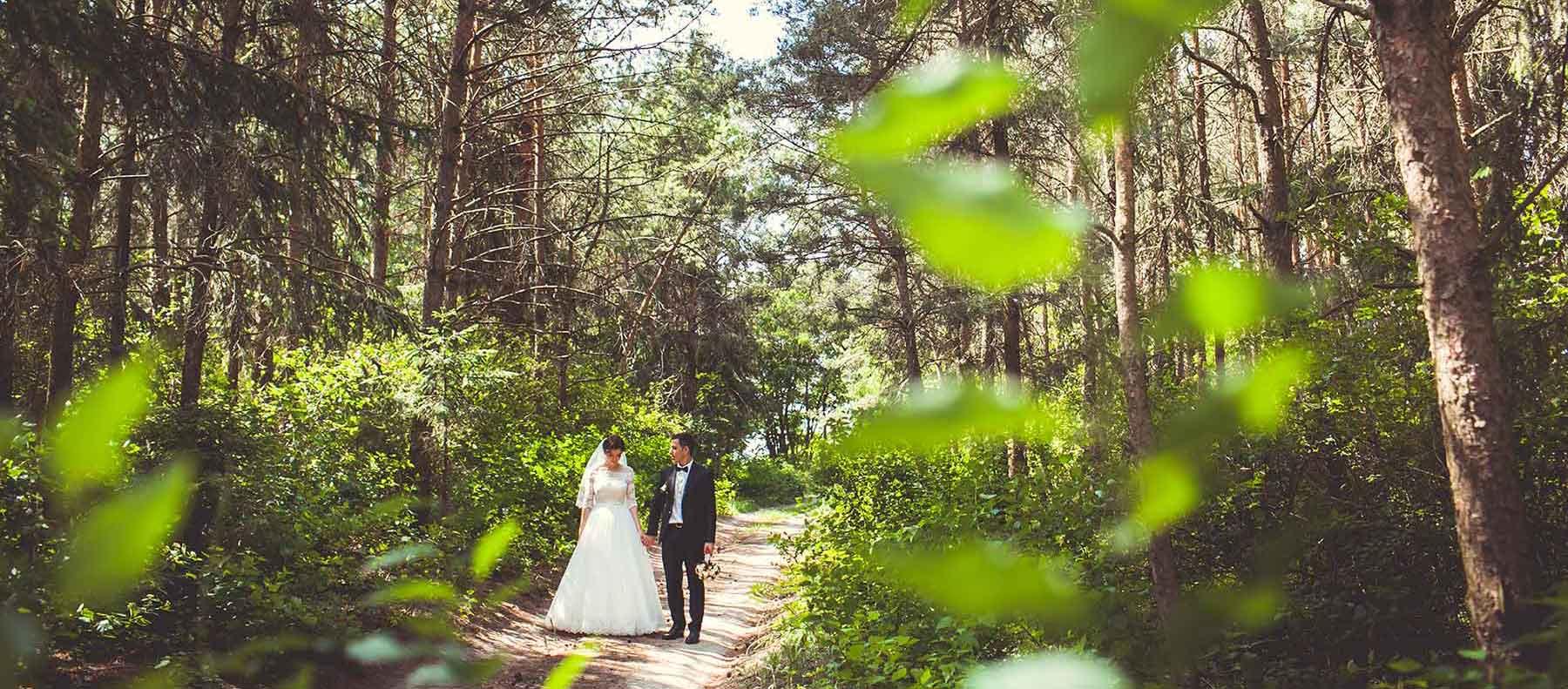Outdoor Wedding Venues in South NJ